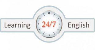 آموزش زبان در 7 روز هفته / 24 ساعت شبانه روز