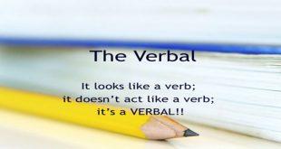 آشنایی با verbal